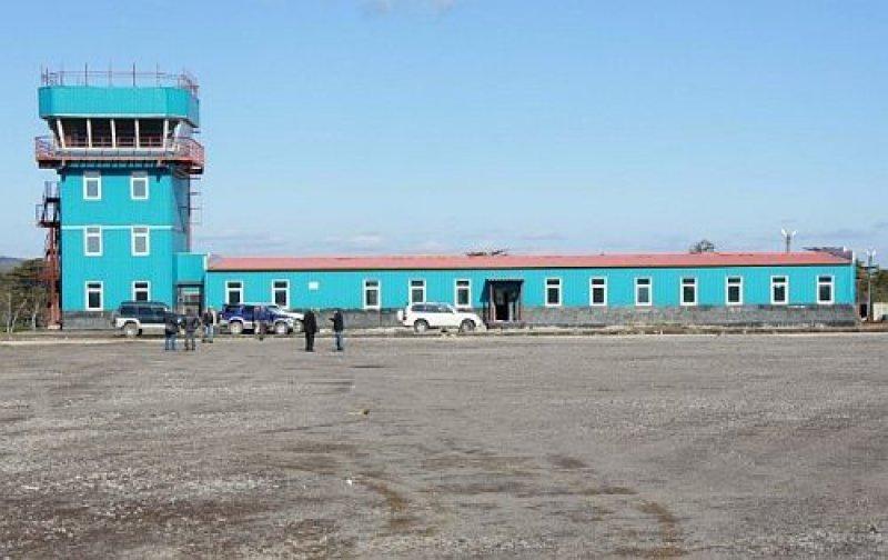 Село в составе курильского городского округа сахалинской области http